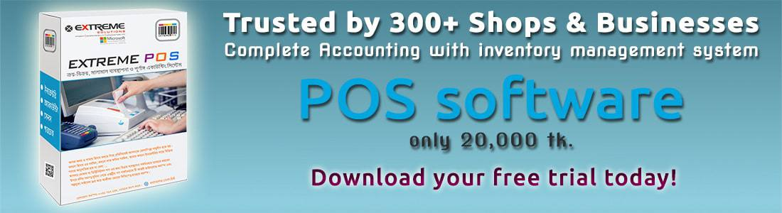 Purchase your lifetime POS Software for 20000 BDT Only!