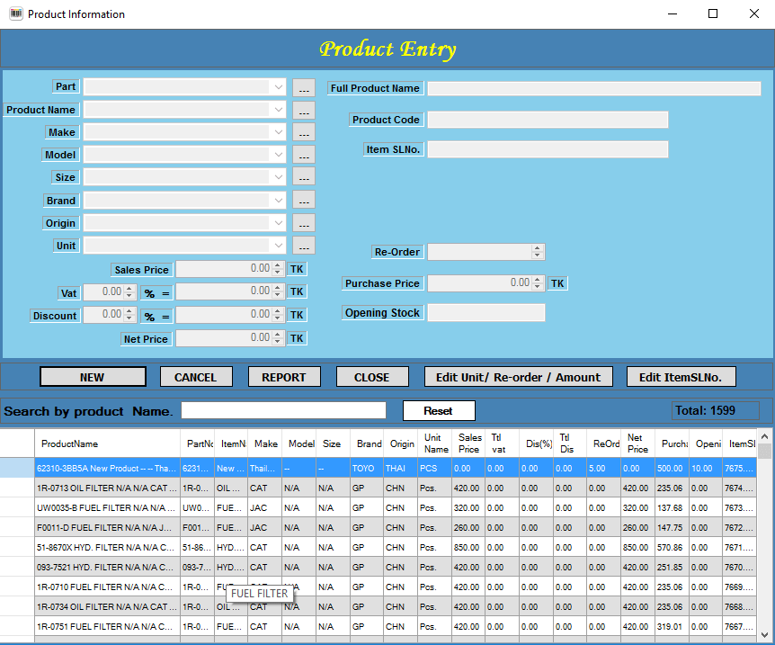 Auto Parts Inventory Software