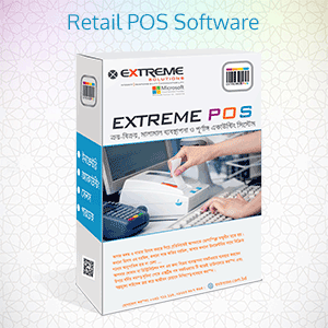 Sales & Inventory software for retail stores and distributors ExtremePos is available for retailer also.